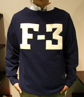 fatfatfat2.JPG