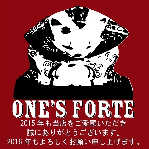 ONES.jpg
