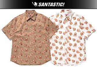 chimpanze_shirt_bar.jpg