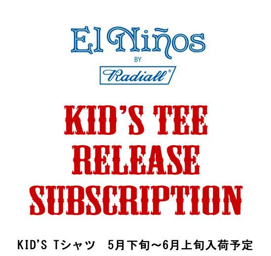 kids_tee.jpg